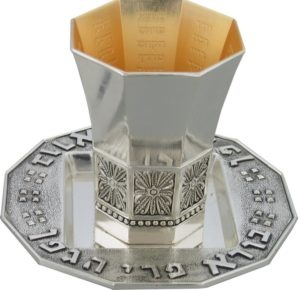 גביע השפע גביע הנהרות